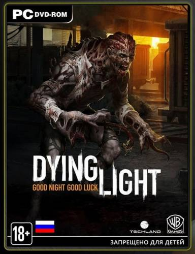 Dying Light: Ultimate Edition (2015/RUS/ENG/RePack by xatab)