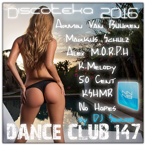 ��������� 2016 Dance Club Vol. 147 (2016)