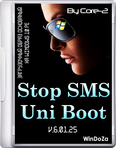 Stop SMS Uni Boot 6.01.25 by Core-2 (ENG/RUS/2016)