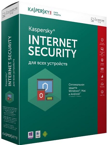 Kaspersky Internet Security 16.0.1.445 MR1 Repack by ABISMAL