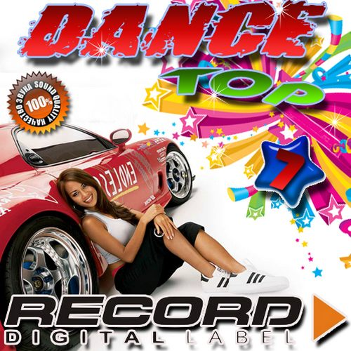 Top Dance Record. №7 (2016)