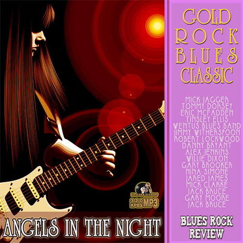 Rock Blues: Gold Classic (2016)