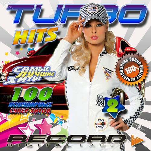 Turbo Hits. Record Vol. 2 (2016)