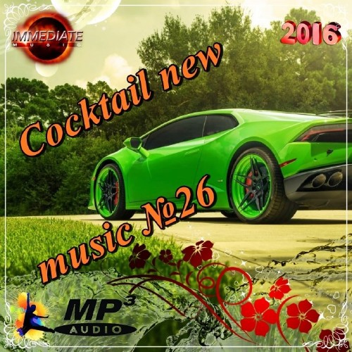 Cocktail new music �26 (2016)