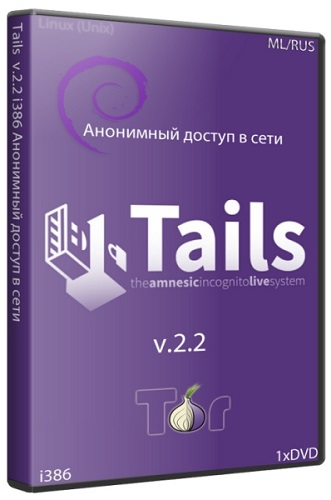 Tails 2.2 (i386/2016/RUS/ML)