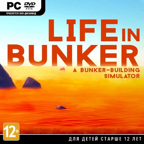 Life in Bunker (2016/RUS/ENG/MULTi4)
