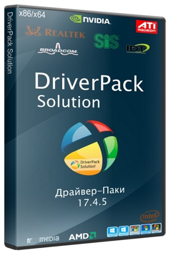 DriverPack Solution 17.4.5 (2016/RUS/ML)