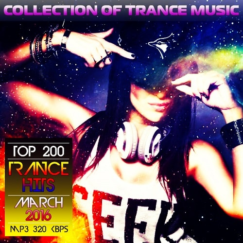 VA - Collection of trance music (2016)