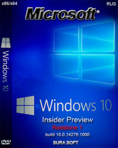 Microsoft Windows 10 Insider Preview Redstone (x86/x64) 10 in 1 (RUS/2016/by SURA SOFT)