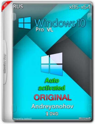 Microsoft Windows 10 Professional VL (x86/x64) 27.03.2016 2in1DVD (RUS/2016/by Andreyonohov)