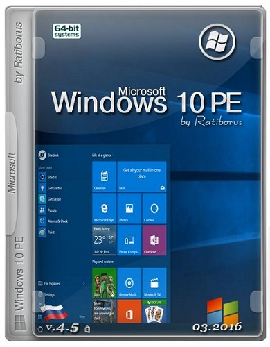 Windows 10 PE 4.5 by Ratiborus (x64)