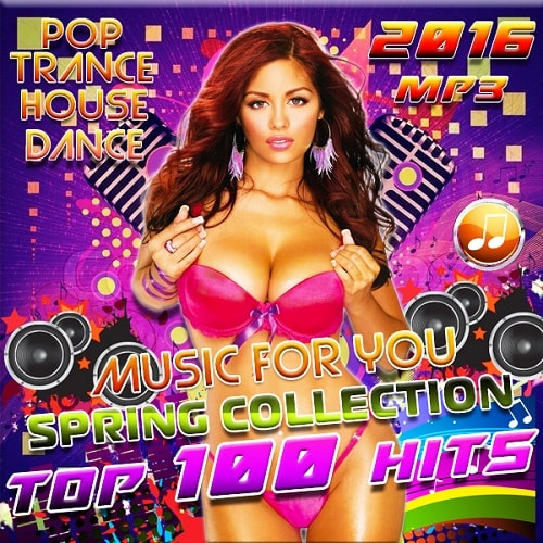 VA - Spring Collection Music For You (2016)
