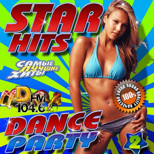 Лучшие хиты на Star Hits Volume.2 (2016)