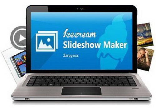 IceCream Slideshow Maker 2.12 Portable (ML/RUS) 2016