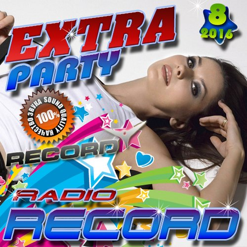 Extra party. Radio Record 8 (2016)