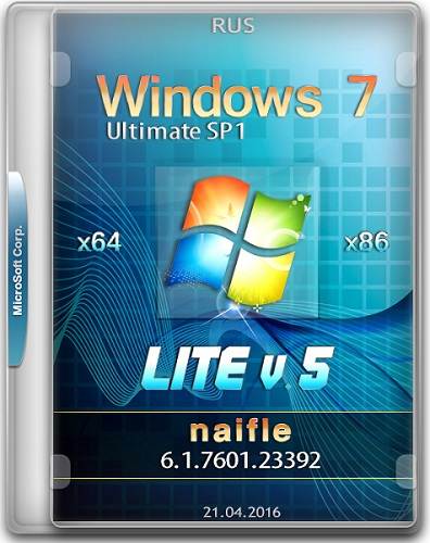 Windows 7 Ultimate SP1 Lite v.5 by naifle (RUS/x86/x64)