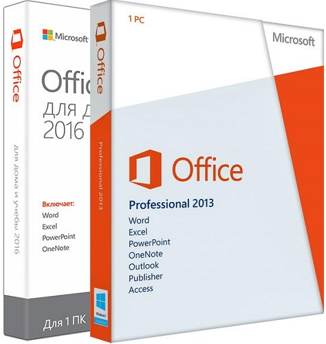 Microsoft Office 2016 / 2013 Pro Plus 16.0.4366.1000 VL (x86) RePack by SPecialiST v16.5