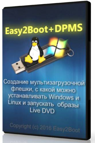 Easy2Boot+DPMS 1.80 - �������� ����������� ������