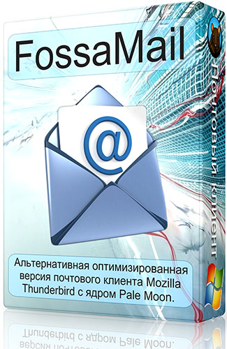 FossaMail 25.2.3 Portable (ENG/RUS) 2016