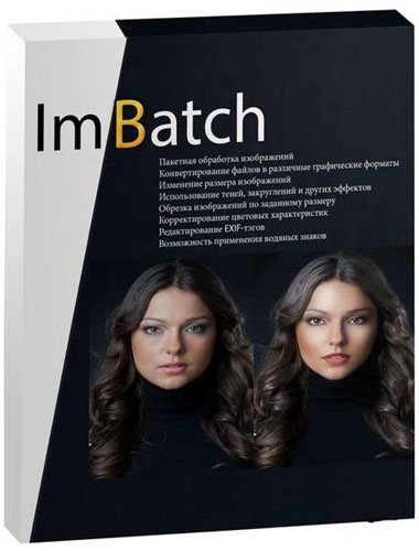 ImBatch 5.0.0 Portable (ML/RUS) 2016