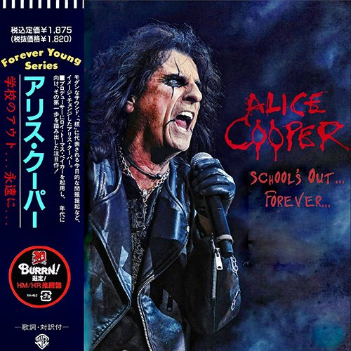 Alice Cooper - School's Out... Forever... (2015)