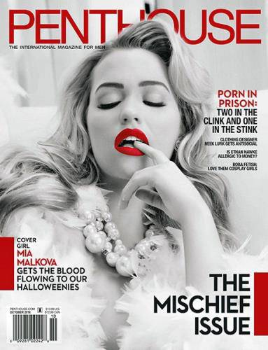 Penthouse (October 2016) USA