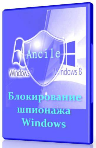 Ancile for Windows 7/8.x 1.0.0