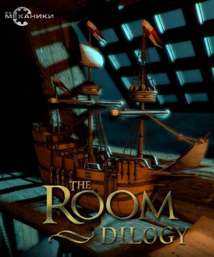 The Room Dilogy (2016/RUS/ENG/Repack от R.G. Механики)