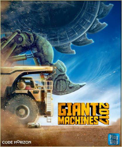 Giant Machines 2017 (2016/RUS/ENG/License)