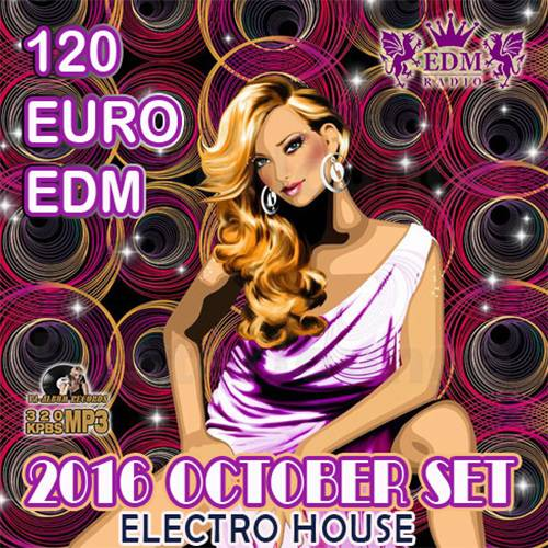 120 Euro EDM: October Set (2016)