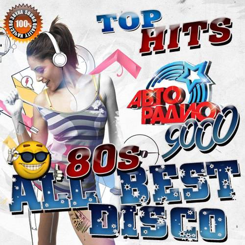All best Disco 80s (2016)
