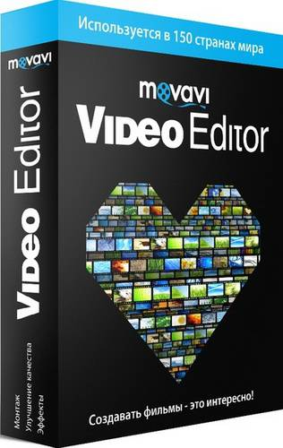 Movavi Video Editor Plus 14.4.1 RePack/Portable by elchupacabra