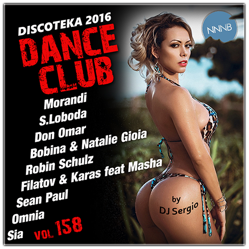 Дискотека (Diskoteka) 2016 Club Dance. №158 (2016)