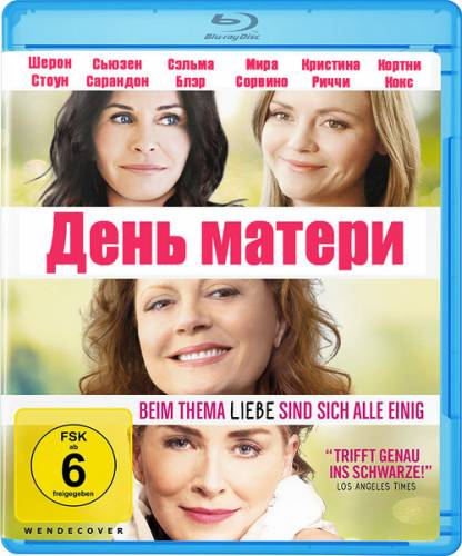 День матери / Mothers and Daughters (2016) BDRip/720p/1080p/HDRip