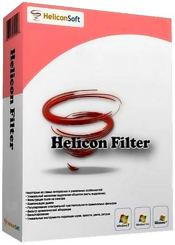 HeliconSoft Helicon Filter 5.6.3.3 Portable