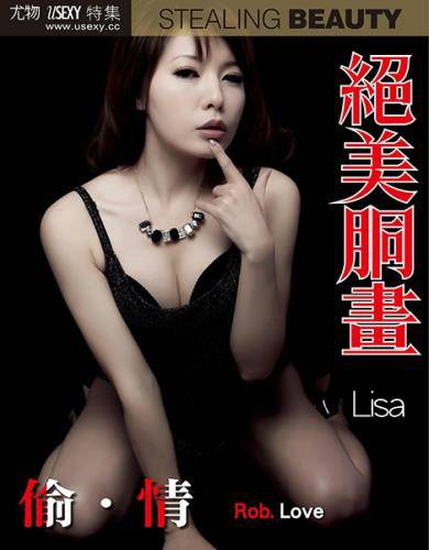 Usexy Special Edition – Issue 241 (2016)