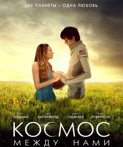 Космос между нами / The Space Between Us (2017) HDTV/720p/HDTVRip