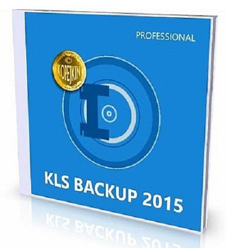 KLS Backup 2015 Professional 8.4.4.2 [Ru/En]