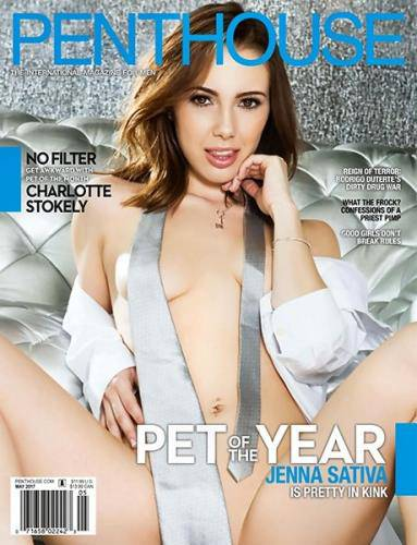 Penthouse №5 (May 2017) USA