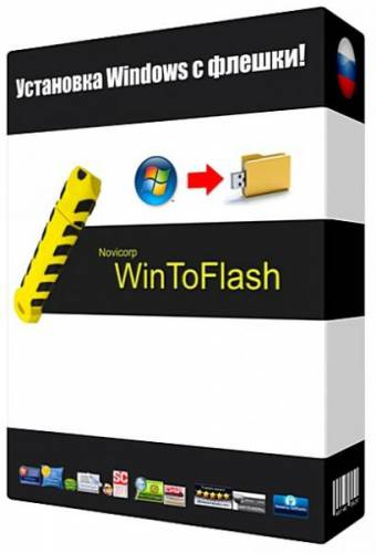 Novicorp WinToFlash Professional 1.12.0000 + Portable