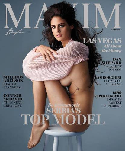 Maxim №4 (April 2017) USA