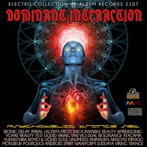 Dominant Interaction: Psy Trance Sound (2017)
