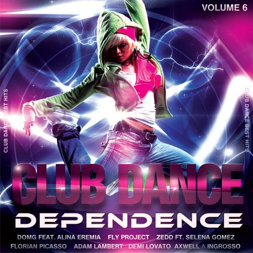 Club Dance Dependence Volume. №6 (2017)