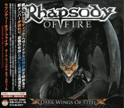 Rhapsody Of Fire - Dark Wings Of Steel (Japanese Edition) (2013)