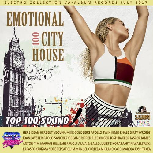 Emotional City House (2017)