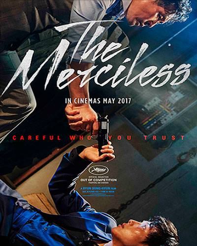 Безжалостный / The Merciless / Boolhandang: nabbeun nomdeului sesang (2017) HDRip