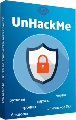UnHackMe 9.96.696 RePack/Portable by elchupacabra