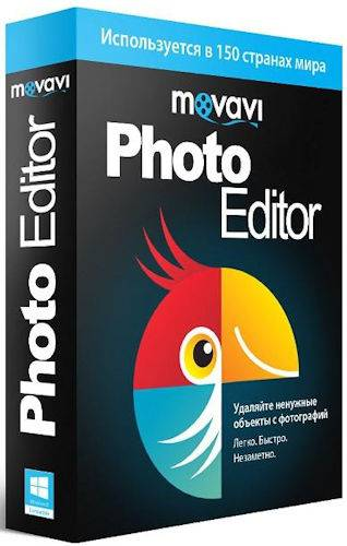Movavi Photo Editor 4.4.0 Ml/Rus/2017 Portable + RePack by TryRooM