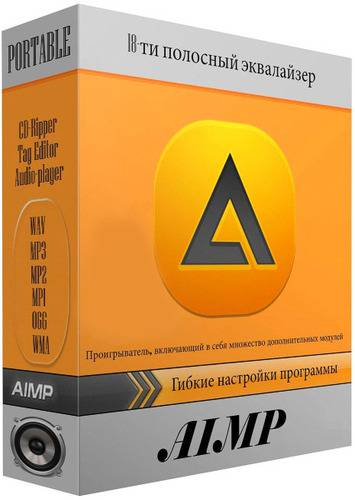 AIMP 4.50 Build 2055 Final RePack/Portable by Diakov