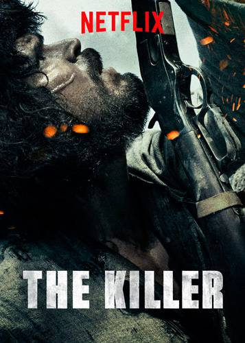 Убийца / The Killer / O Matador (2017/WEB-DLRip)